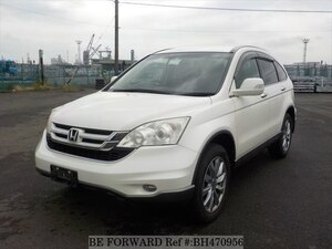 Used 2009 HONDA CR-V BH470956 for Sale