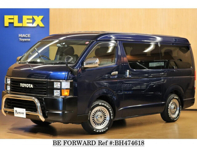 Used 2015 TOYOTA HIACE WAGON BH474618 for Sale
