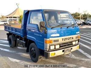 Used 1990 TOYOTA DYNA TRUCK BH477367 for Sale