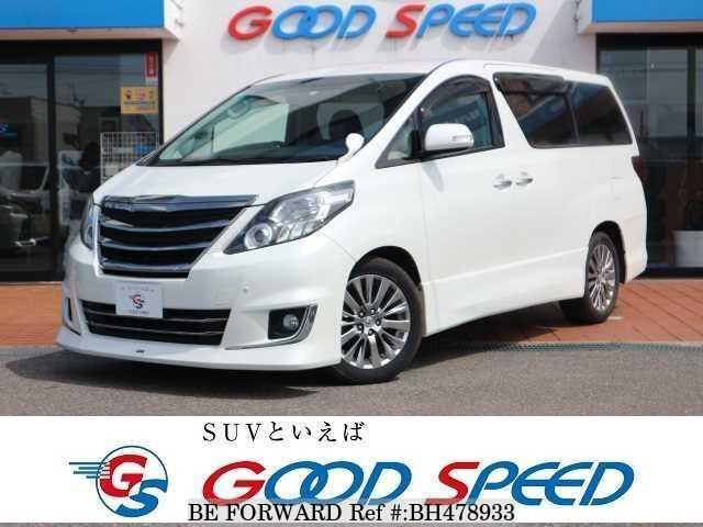 Used 2013 TOYOTA ALPHARD BH478933 for Sale