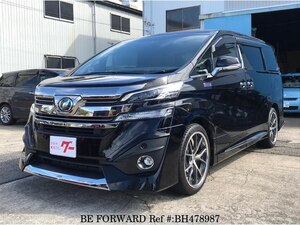 Used 2017 TOYOTA VELLFIRE BH478987 for Sale