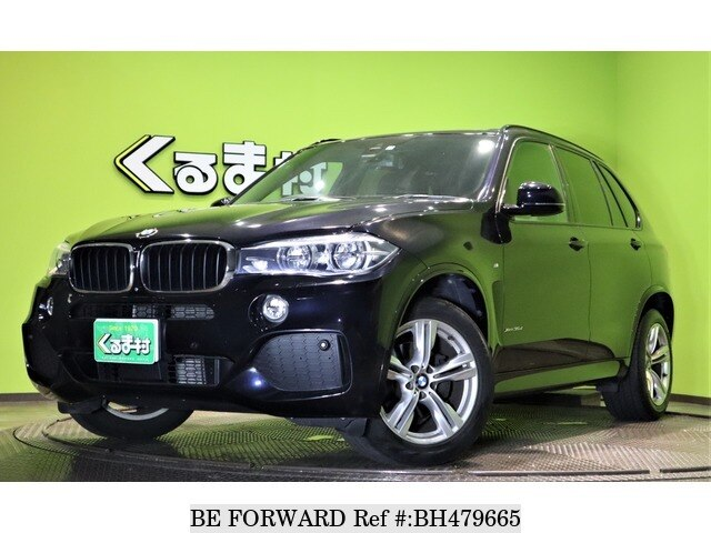 Used 2015 BMW X5 BH479665 for Sale