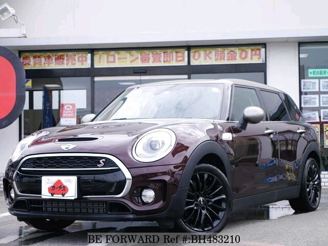 Used 2017 BMW MINI BH483210 for Sale