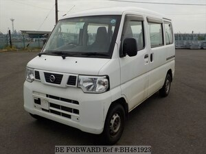 Used 2012 NISSAN CLIPPER VAN BH481923 for Sale