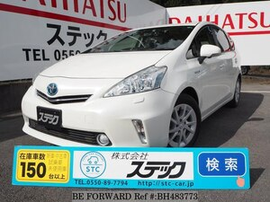 Used 2013 TOYOTA PRIUS ALPHA BH483773 for Sale