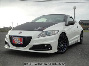 Used 2013 HONDA CR-Z BH485655 for Sale