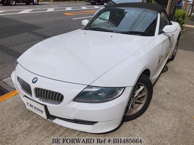 Used 2007 BMW Z4 BH485664 for Sale