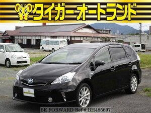 Used 2013 TOYOTA PRIUS ALPHA BH485697 for Sale