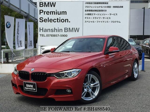 Used 2015 BMW 3 SERIES BH488540 for Sale