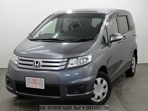 Used 2012 HONDA FREED SPIKE BH492759 for Sale