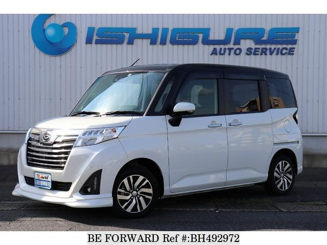 Used 2018 DAIHATSU THOR BH492972 for Sale