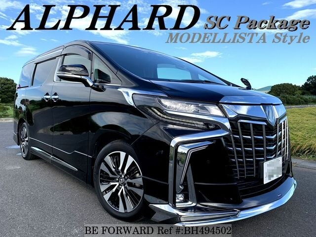 Used 2018 TOYOTA ALPHARD BH494502 for Sale