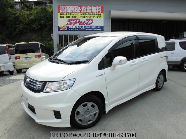 Used 2012 HONDA FREED HYBRID BH494700 for Sale