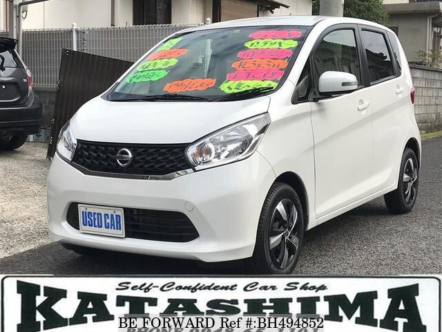 Used 2014 NISSAN DAYZ BH494852 for Sale