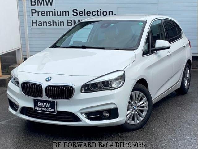 Used 2015 BMW 2 SERIES BH495055 for Sale