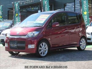 Used 2008 DAIHATSU MOVE BH495105 for Sale