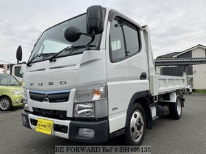 Used 2016 MITSUBISHI FUSO CANTER BH495135 for Sale