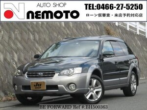 Used 2005 SUBARU OUTBACK BH500363 for Sale