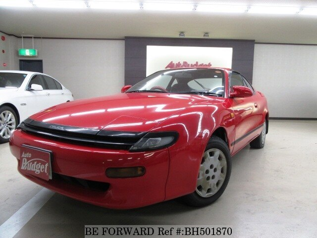 Used 1990 TOYOTA CELICA BH501870 for Sale
