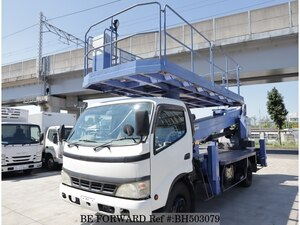 Used 2006 HINO DUTRO BH503079 for Sale
