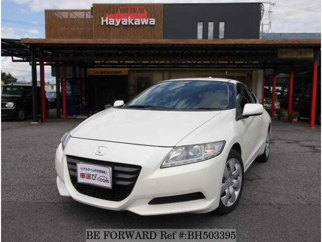 Used 2012 HONDA CR-Z BH503395 for Sale
