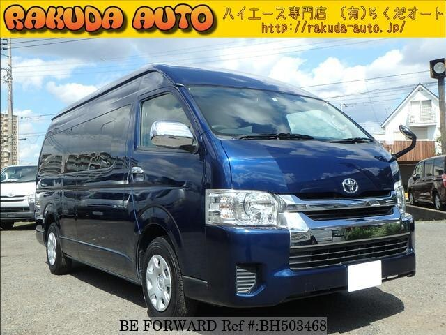 Used 2014 TOYOTA HIACE WAGON BH503468 for Sale
