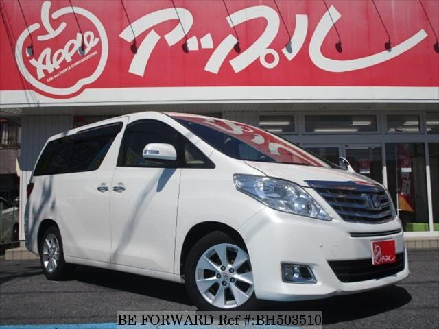 Used 2014 TOYOTA ALPHARD BH503510 for Sale