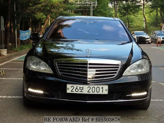 Used 2012 MERCEDES-BENZ S-CLASS BH503878 for Sale