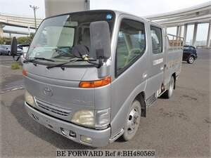 Used 2001 TOYOTA DYNA TRUCK BH480569 for Sale