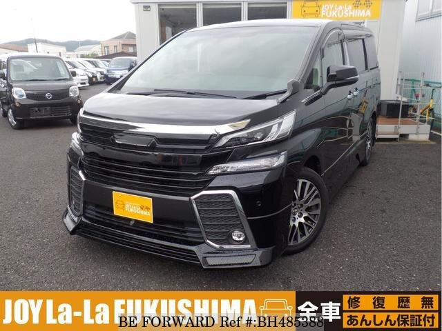 Used 2015 TOYOTA VELLFIRE BH485388 for Sale