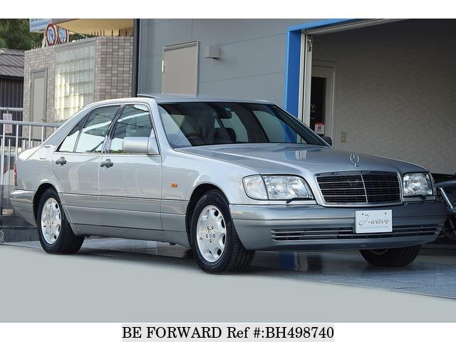 Used 1995 MERCEDES-BENZ S-CLASS BH498740 for Sale