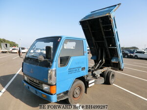 Used 1991 MITSUBISHI CANTER BH499287 for Sale