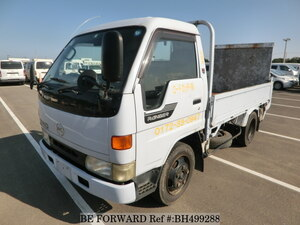 Used 1997 HINO RANGER2 BH499288 for Sale
