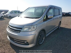 Used 2006 NISSAN SERENA BH507529 for Sale