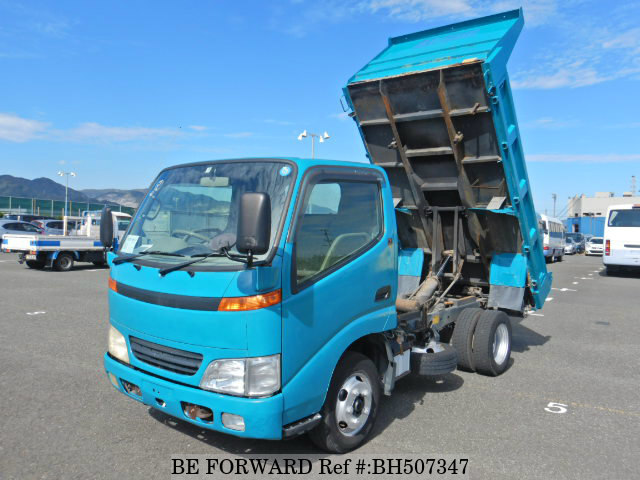 Used 2000 TOYOTA DYNA TRUCK BH507347 for Sale