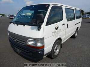 Used 1998 TOYOTA HIACE VAN BH509805 for Sale