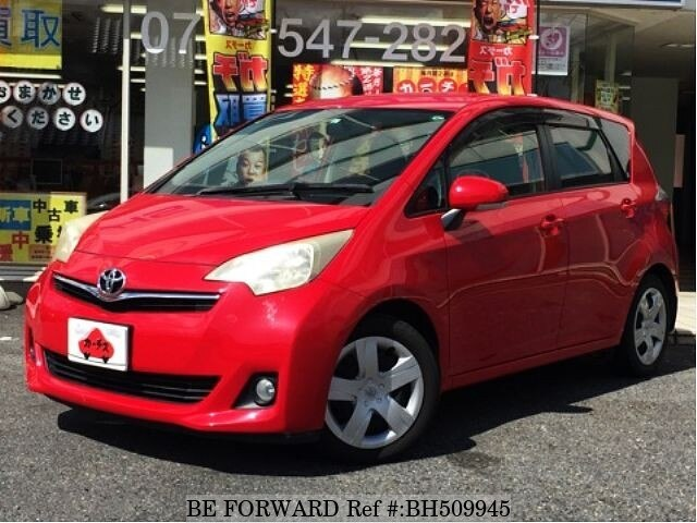 Used 2011 TOYOTA RACTIS BH509945 for Sale