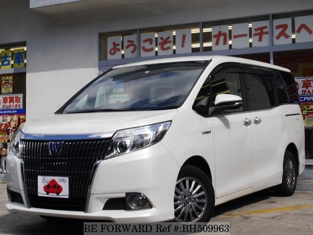 Used 2015 TOYOTA ESQUIRE BH509963 for Sale