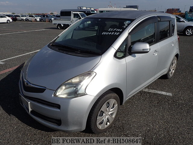 Used 2005 TOYOTA RACTIS BH508647 for Sale