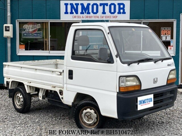Used 1995 HONDA ACTY TRUCK BH510472 for Sale