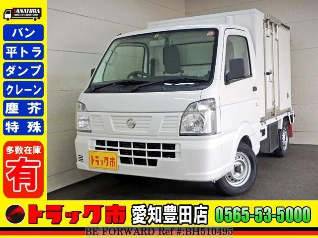 Used 2016 NISSAN CLIPPER TRUCK BH510495 for Sale