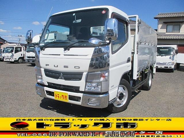 Used 2012 MITSUBISHI CANTER BH510640 for Sale