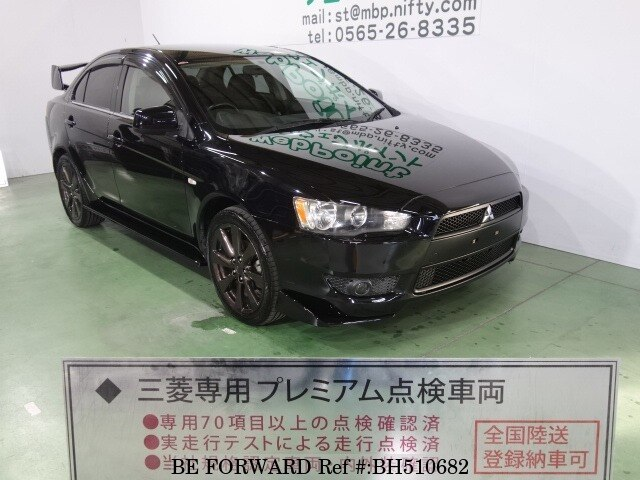 Used 2008 MITSUBISHI GALANT FORTIS BH510682 for Sale