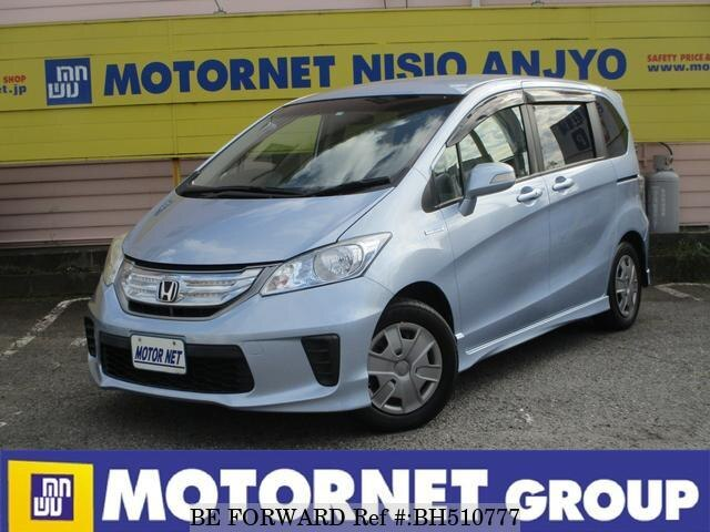 Used 2011 HONDA FREED HYBRID BH510777 for Sale
