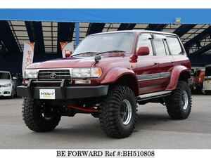 Used 1996 TOYOTA LAND CRUISER BH510808 for Sale