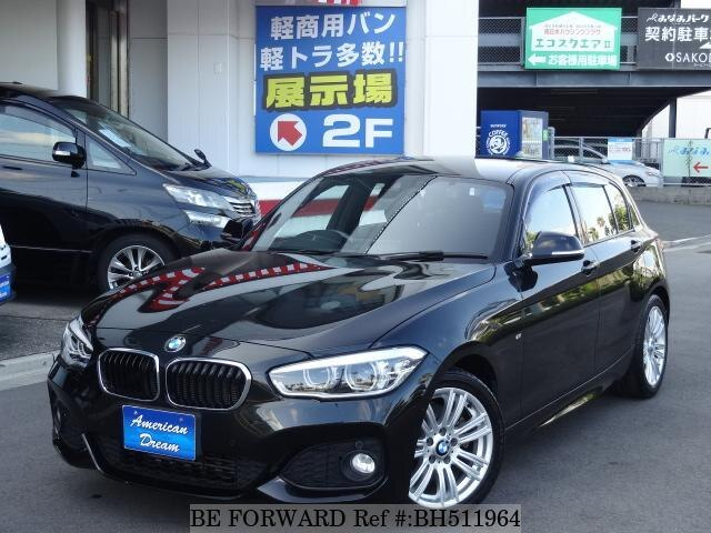 Used 2015 BMW 1 SERIES BH511964 for Sale