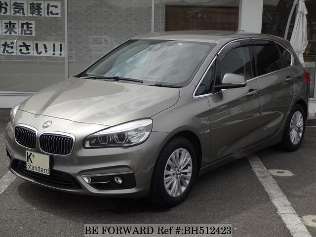 Used 2017 BMW 2 SERIES BH512423 for Sale