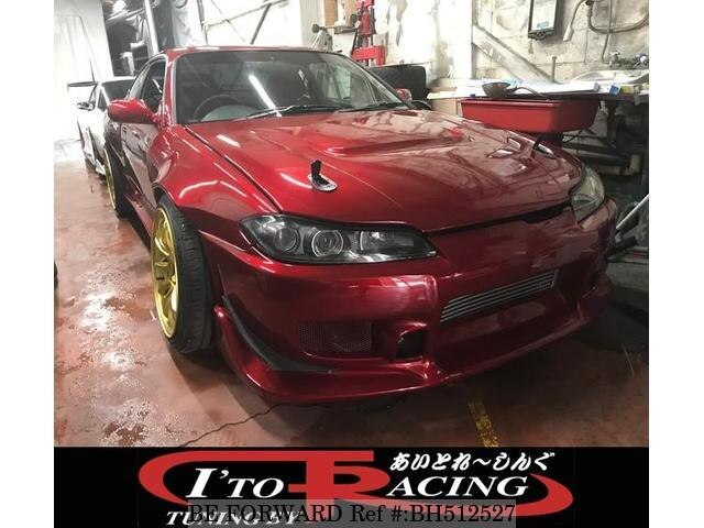 Used 2001 NISSAN SILVIA BH512527 for Sale