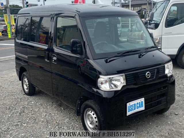 Used 2014 NISSAN CLIPPER VAN BH513297 for Sale