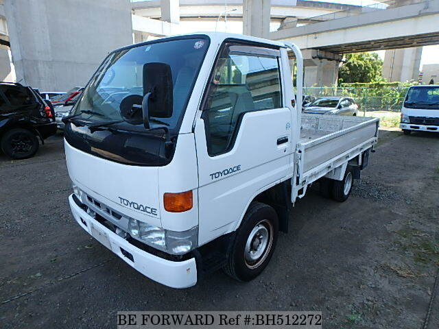 Used 2000 TOYOTA TOYOACE BH512272 for Sale